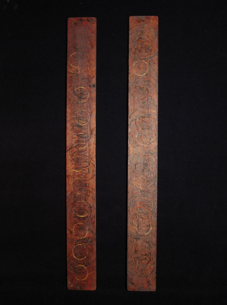 Asian Tribal Art - Lacquer worker's boards, Japan
