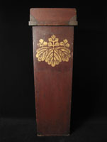 Asian Tribal Art - Arrow chest, Japan
